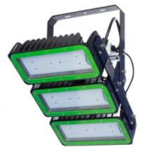 Multi LED Pro 150W