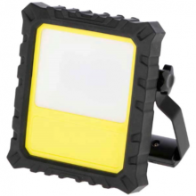 LED werklamp oplaadbaar 20 W